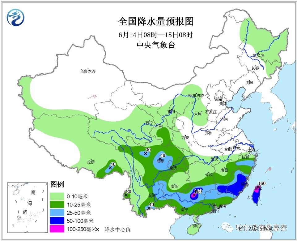 黑龙江未来一周天气展望及全国未来三天天气预报