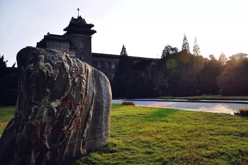 南京农业大学(本科)图片