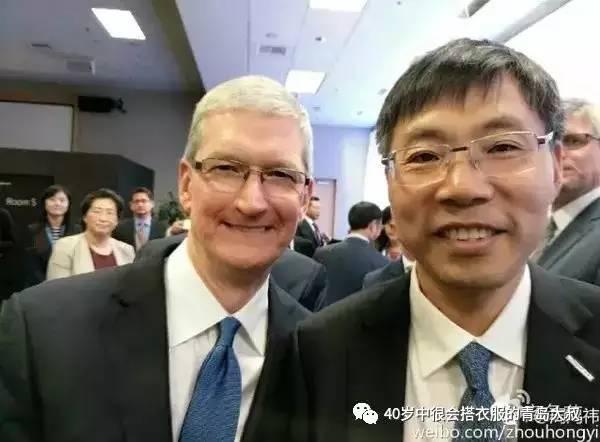 中美互联网论坛召开 周鸿祎向库克展示奇酷手机