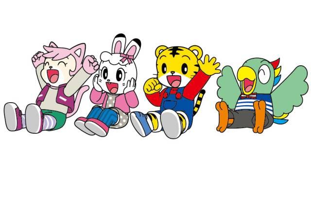 动漫 卡通 漫画 设计 矢量 矢量图 素材 头像 640_452