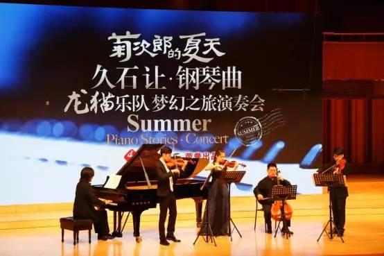 one summer day 钢琴谱 指法