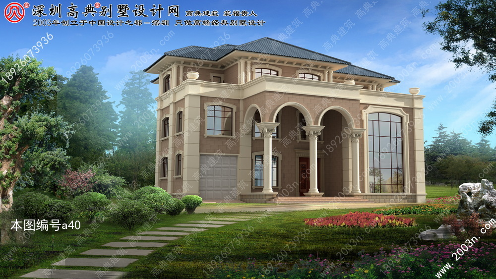 最新三层欧式豪华别墅效果图纸首层320平方米