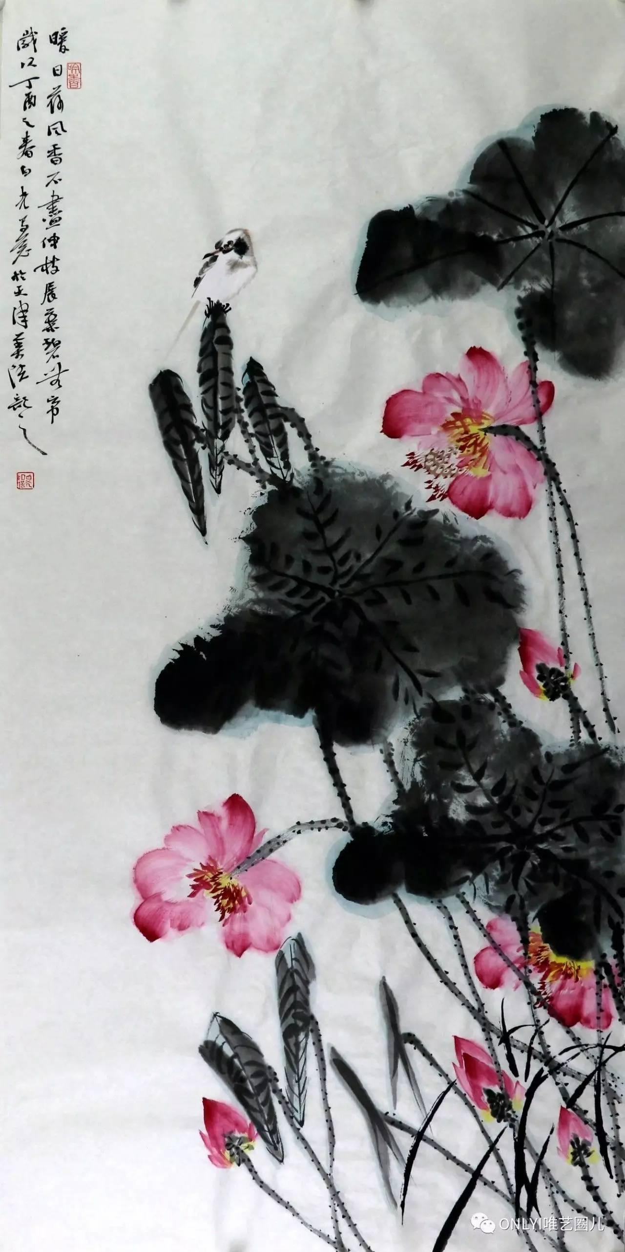 展览暨中国书画名家展图片