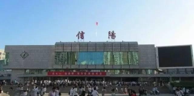 信阳火车站大变样 南北 双面站房 太牛了