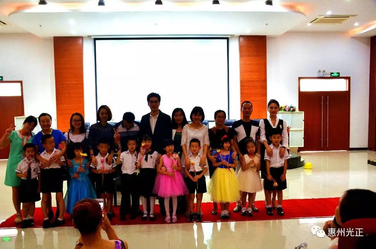 指尖上的旋律---惠州市光正实验学校小学部钢琴演奏会