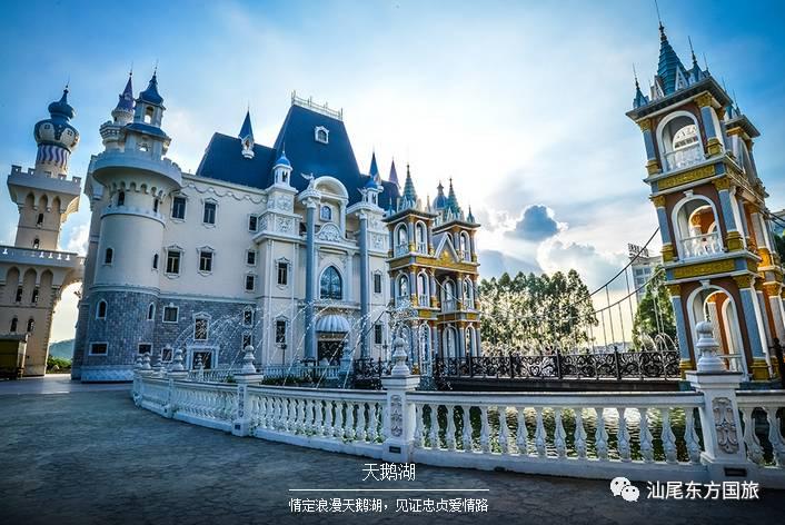 7月1日出发 东莞龙凤山庄 甘坑小镇两天之旅