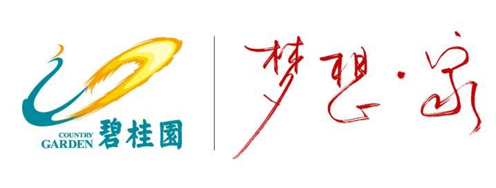 logo logo 标志 设计 矢量 矢量图 素材 图标 718_272