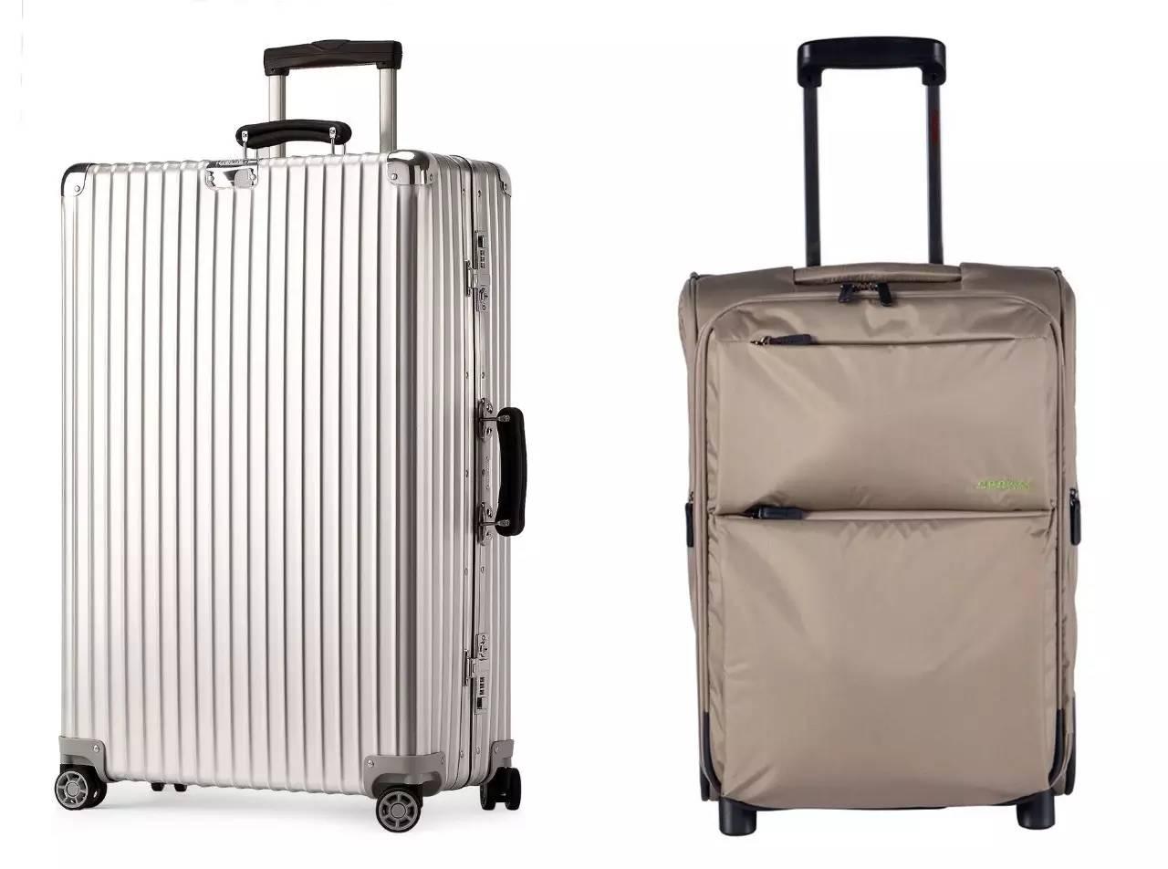 拉杆箱 旅行箱 箱包 行李箱 1280_952
