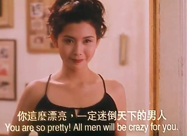 80后男人网名大全_提起她的名字,所有80后男性都会微微一硬,以示尊敬