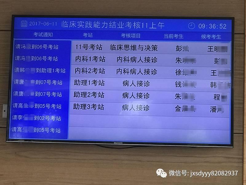 教育 正文  据悉,此系统为我院与杭州杏科信息技术有限公司联合开发的