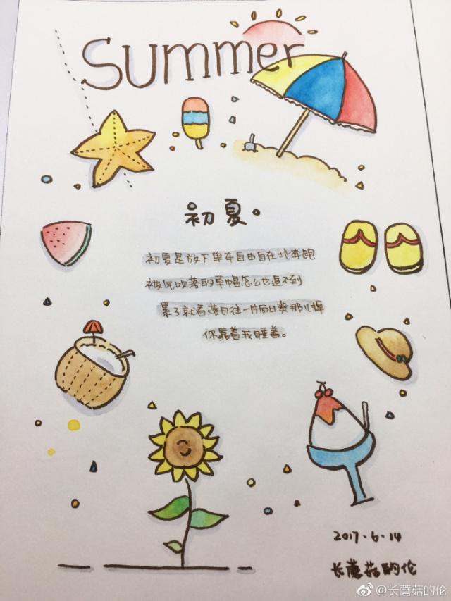 已出版《夏七酱的简笔画教程》 京东,当当,亚马逊,天猫均可购买哟