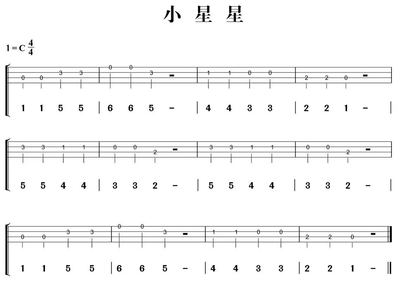 6.学弹单音小星星