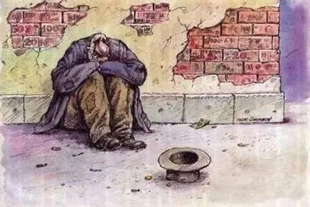 我们穷人就是�y�-�kd9ei_你是否掉进了\