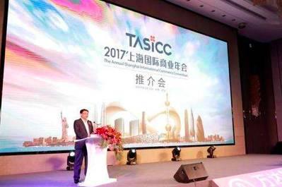 """从上海国际商业年会""""野心""""看未来商业竞争趋势"""
