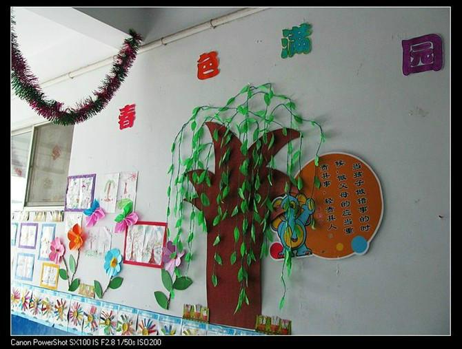 精美的贴画,让我们的教室变得更美吧