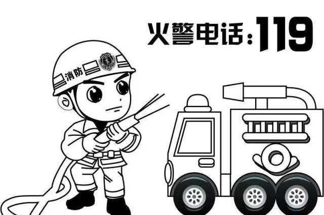 灭火简笔画-雨停了,升温了丨1分钱坐公交,就在杭州