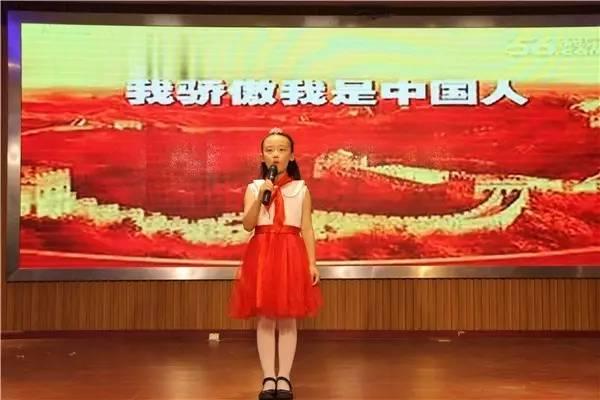 """慎城二小举行""""放飞中国梦,传承红基因""""诗朗诵比赛"""