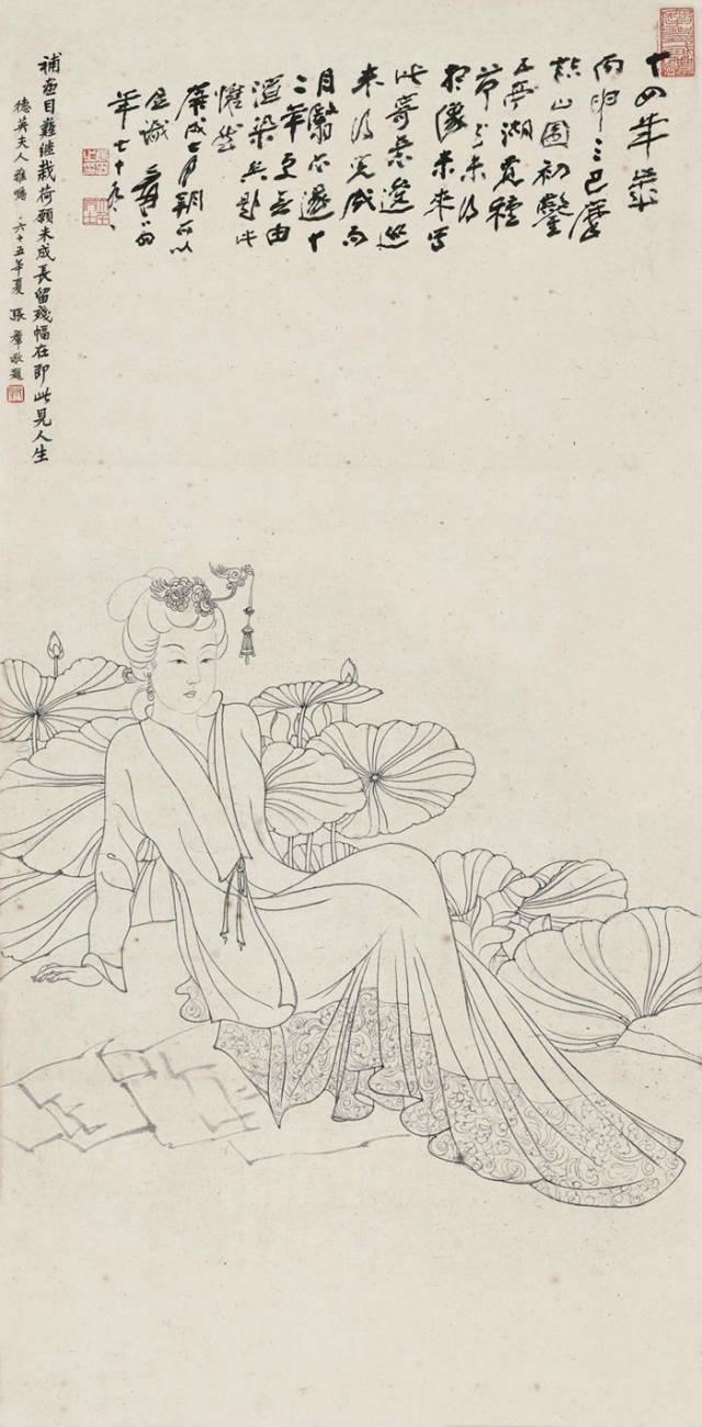 古代美人执扇手绘图