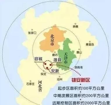 """雄安新区综合交通体系迈步:多条高铁将设""""雄安站"""""""