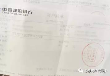 恭喜!快手网红高迪400万人民币顺利解约,重回