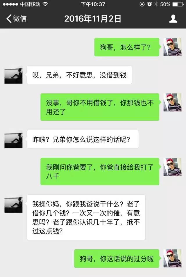 QQ群聊_电话和微信都被拉黑了在微信群里能告到他的头像我在?