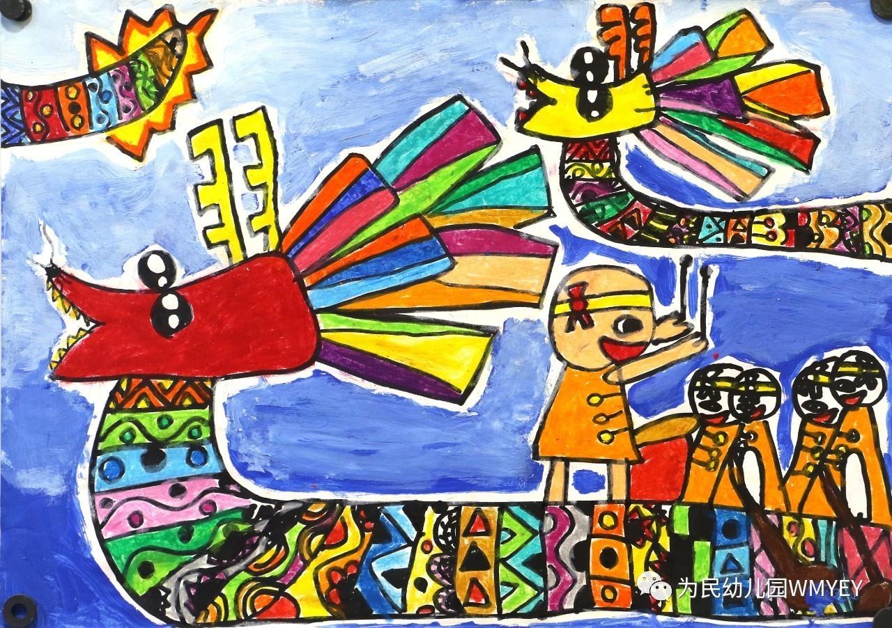 我园36幅作品进入市少年儿童绘画网络大赛投票环节,快