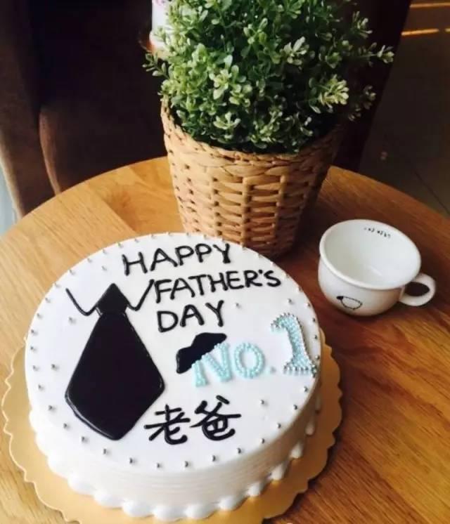 【上汽大眾 徐州合眾】父親節手工diy蛋糕制作招募啦!圖片