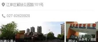武汉私人口腔诊所推荐_武汉诊所打针真实图片
