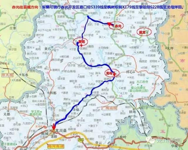 河源龙川老隆地图