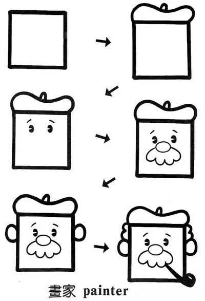 创意图形儿童简笔画--正方形变变变!