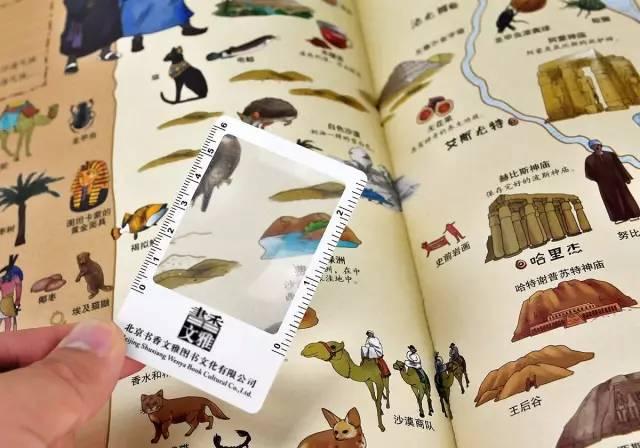 开团丨《手绘中国/世界历史,地理地图》开阔孩子视野