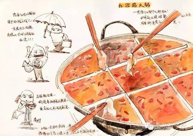 """柴米油盐,也是诗意日常:用美食手账打造你的专属小""""食"""