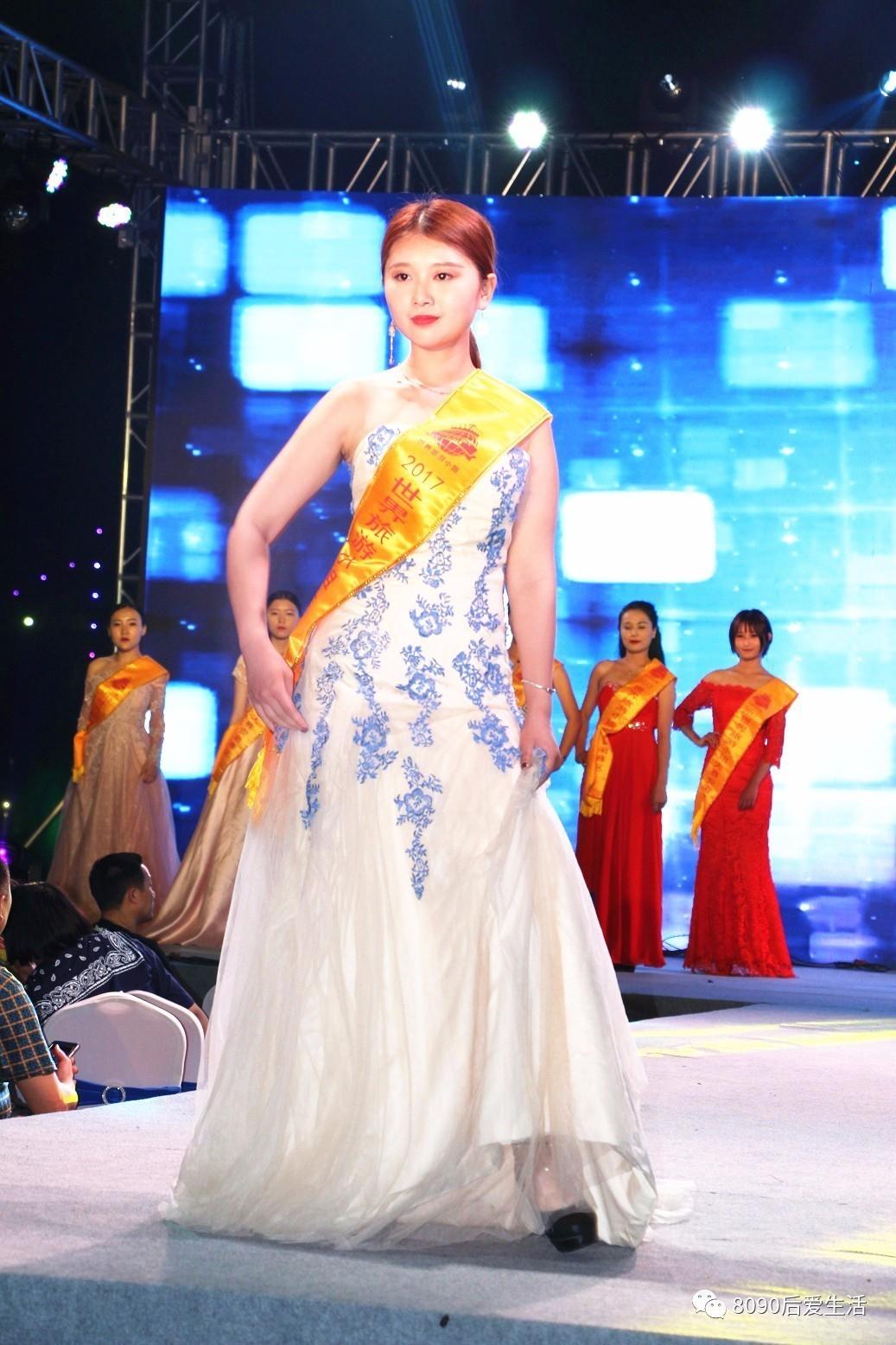 2017年世界旅游小姐安徽年度冠军总决赛新闻发布会在六安盛大开幕