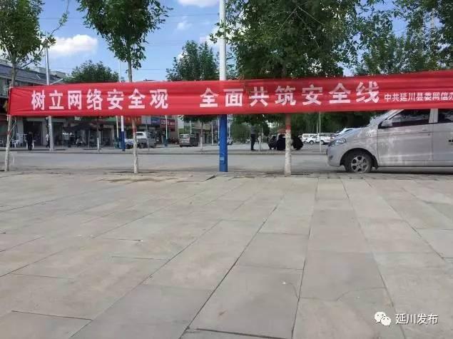 关庄镇 宣传活动共制作展示《网络安全法》宣传音视频1个,展板6块
