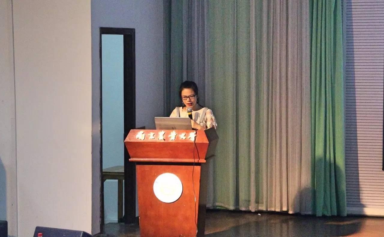 食品科技学院举行学生组织换届暨 青年先锋 表彰大会