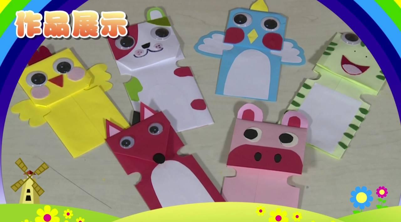 彩虹手工课|森林动物派对邀请函,做个纸袋手偶就能参加!图片