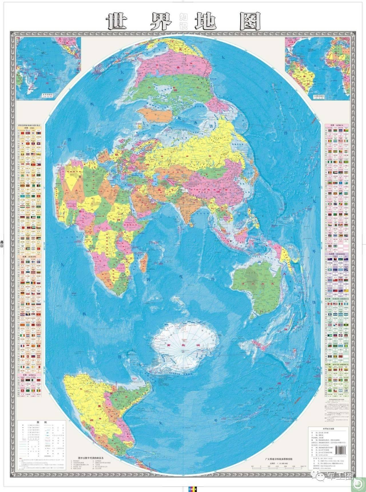 画一个竖版的世界地图