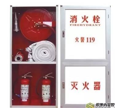 ABC型干粉灭火器的使用方法及墙式消防栓的使用方法