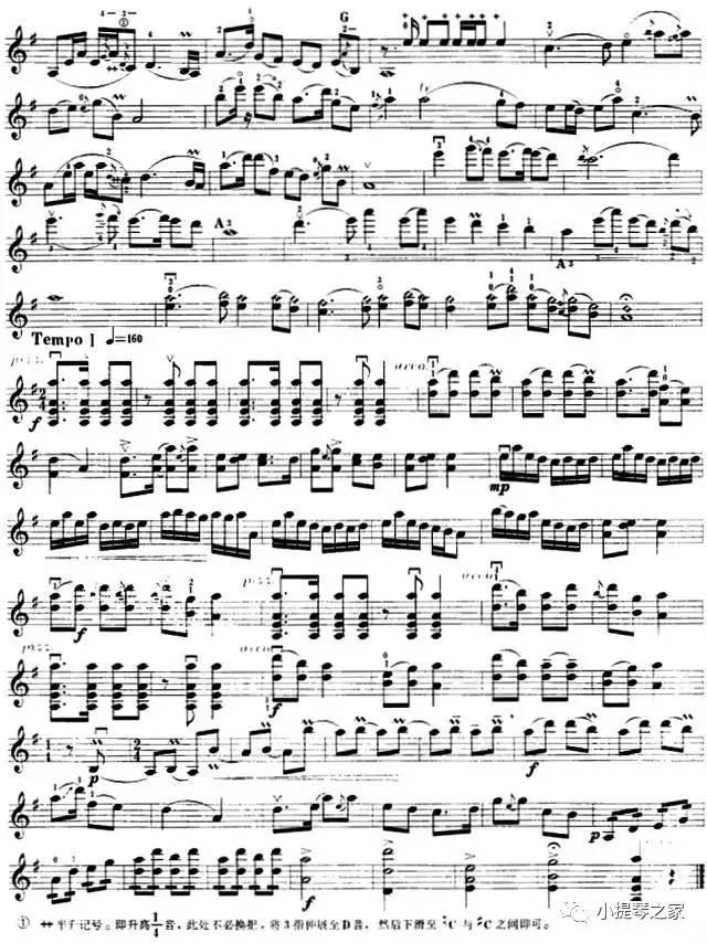 小提琴独奏《红军哥哥回来了》附小提琴谱-薛苏里