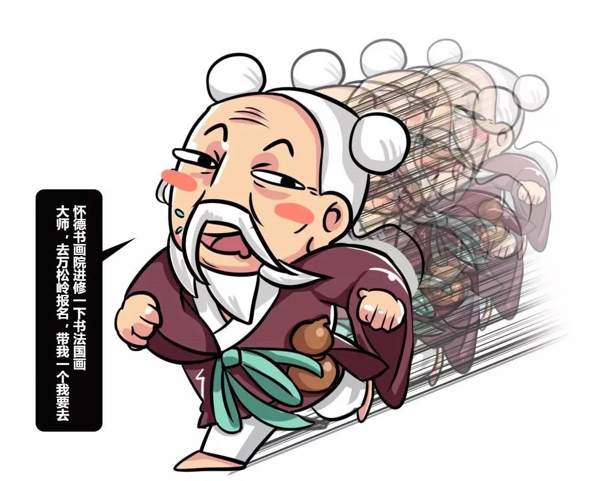 【西游记后传】唐僧师徒四人的呐喊:敢问路在何方?