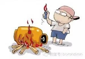 【博燃科普】1个家用煤气罐爆炸威力有多大?如何安全图片