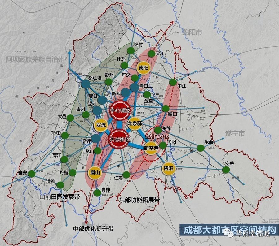 """成都规划局公布——""""东进""""高清大图"""