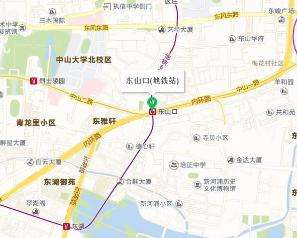越秀东山口站千米创意手绘刷爆朋友圈!_搜狐