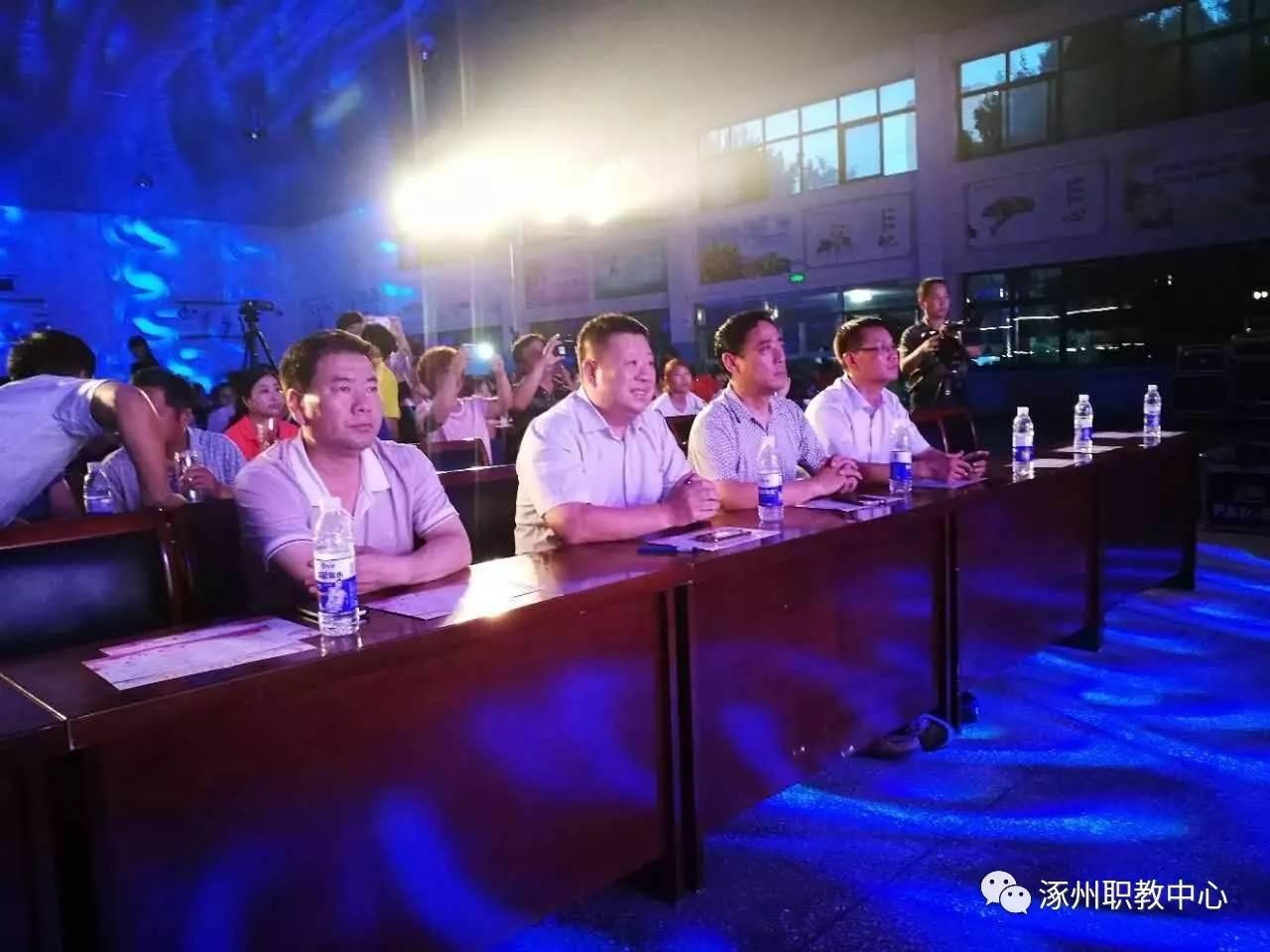 宁城县职教中心-采招网