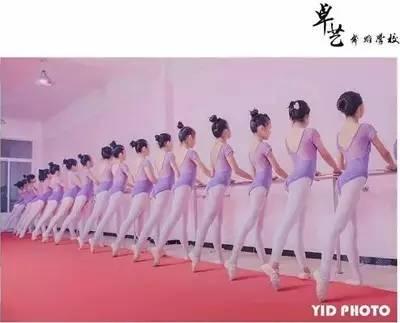 商点◆美丽梳理:卓艺教学相约速成班等你!走出形体误区图片