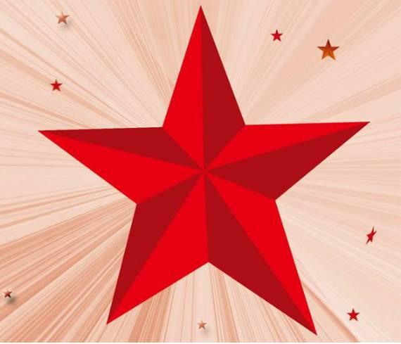 读《红星闪闪照我心》有感