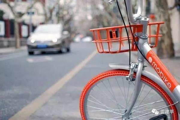 摩拜单车宣布完成超6亿美元融资 腾讯领投
