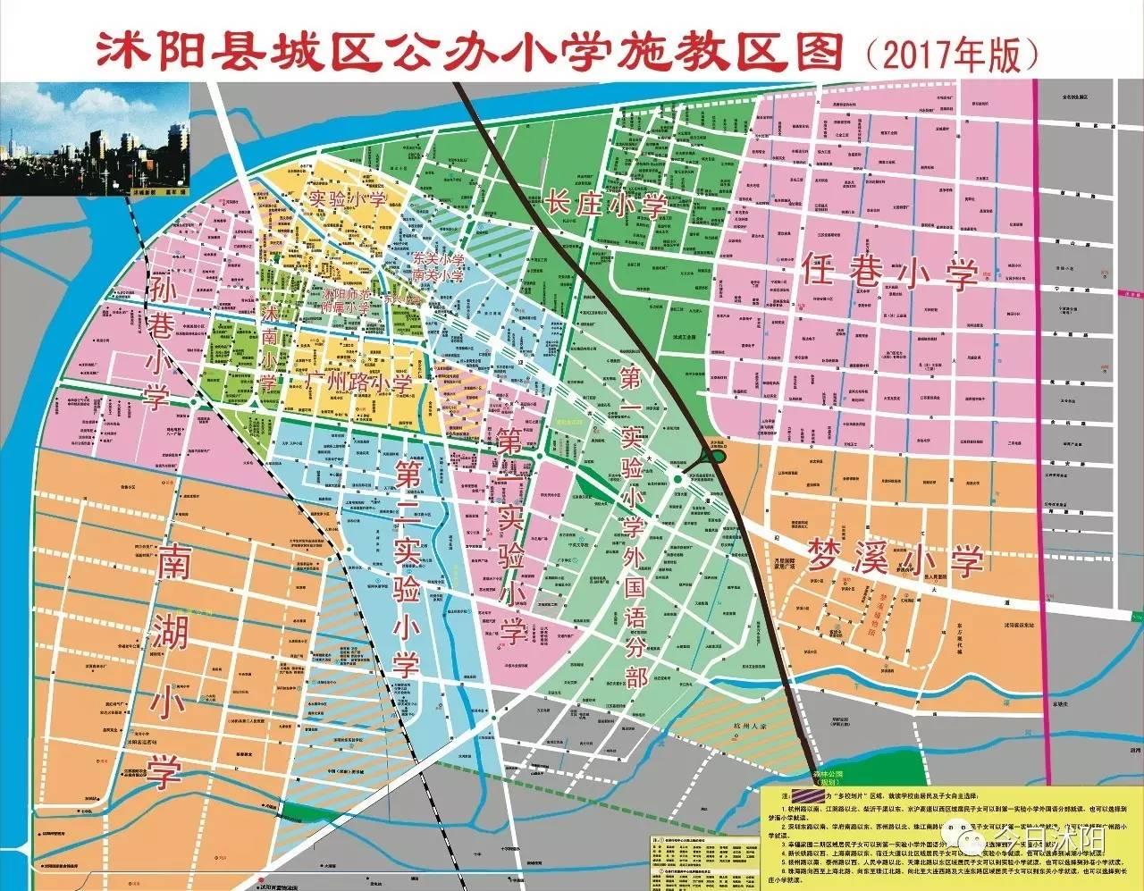 地图 1280_997