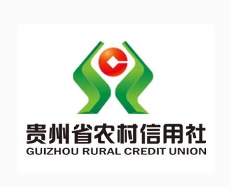 贵州省农村信用社2017年公开招聘594人,转给需要的人!