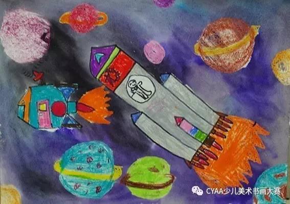 钊 8岁 男 蜡笔画 《火箭》 指导老师:何苗   J774804013 周馨怡 11岁